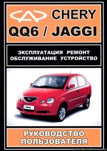 Chery_QQ6_Jaggi